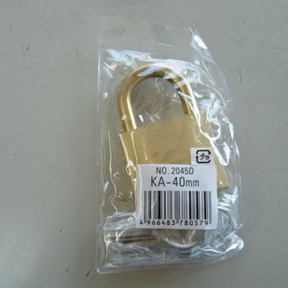 南京錠 KA-40mm 鍵番号指定5個 - 島田市