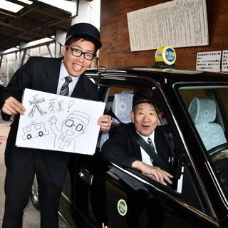【コロナに負けない!】なんやかんや大阪で60年「おもろいこと」 ...