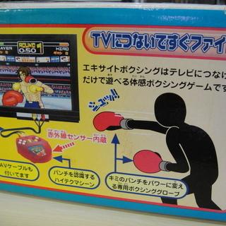 エポック社 体感ゲーム エキサイトボクシング TVにつないでプレイ テレビ接続 ストレス発散  - おもちゃ