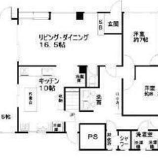 【女性専用】Sharly 神戸  35000円/7畳~8室あり!