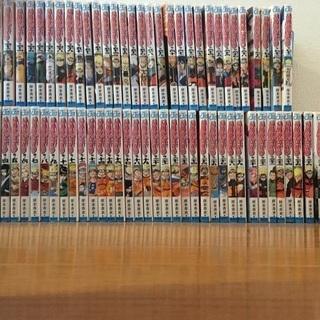 NARUTO全巻(1〜72)の画像