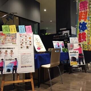 【業務委託】商品力抜群の体感商品! 未経験で月収100万円可能★...