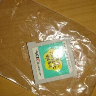 Nintendo  3DS  友達コレクション