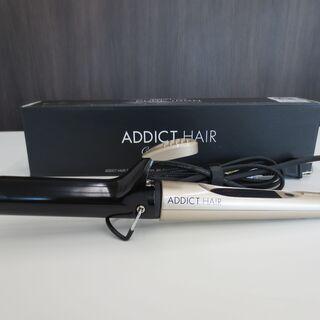 ■ADDICT HAIR/アディクトヘアー カールアイロン…
