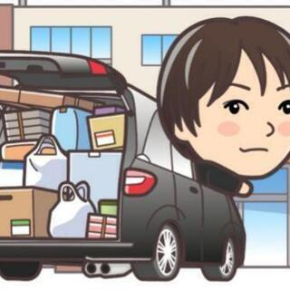 札幌豊平近辺★秘書 梱包 納品 メンテナンス ネット販売物販 仕...