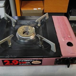 カセットコンロ SCS カセット・サン SN-2500 2.9k...