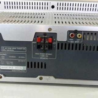 シャープ CD/MDミニコンポ SD-CX8-S 中古 ジャンク − 鳥取県