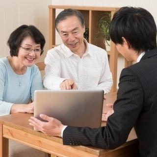個人間での不動産売買手続きをサポート致します |不動産 静岡県 ...