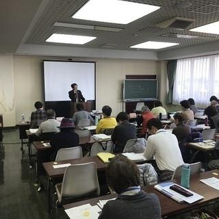 【新規開講】 埼玉未来大学 春日部学園 受講生募集