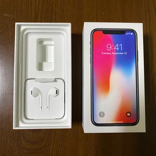 iPhoneX 本体