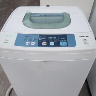 HITACHI NW-5TR 洗濯機5キロ 2015年製