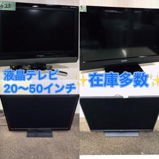 🔔送料設置無料🔔家電セット販売🐤♪新生活応援❗️送料・設置無料👩❤️💋👩 − 東京都
