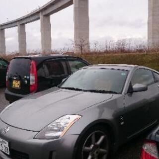 日産フェアレディZ33、H15年、150000キロ、車検R3年1月まで