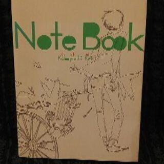 決定致しました!画集・小林系 Note   Book