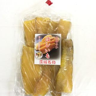 茨城県産 紅はるか 干し芋 750g〜