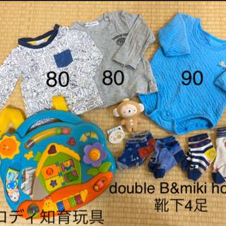 【取引中】80、90サイズ ベビー服、靴下、知育おもちゃセット