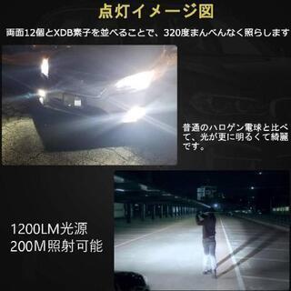 LED フォグランプ H8 H11 H16(国産車) ICドライ...