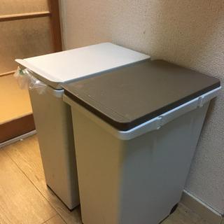 ゴミ箱 27L 2個セット