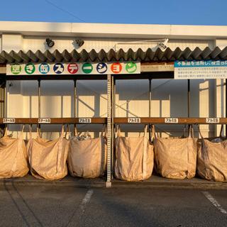アルミ缶 スチール缶 空き缶 無料回収 リサイクルステーション