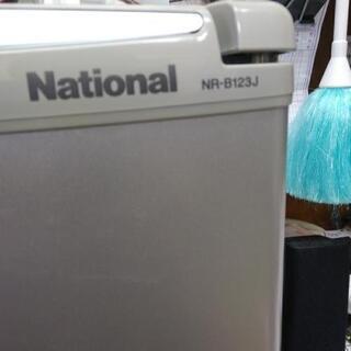 冷蔵庫2005年式 ナショナルNR-B123J