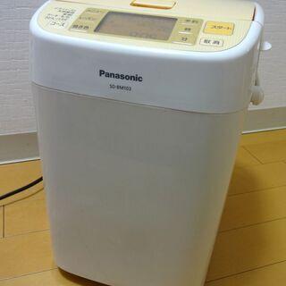 Panasonic ホームベーカリー SD-BM103 米粉パン...