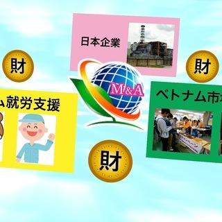 海外技術交流社団Web 更新しました。