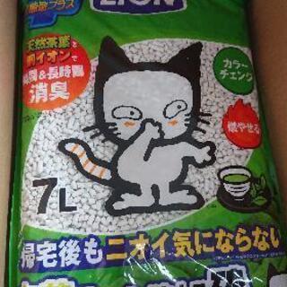 お茶でニオイをとる砂 猫砂 7L 3袋未開封