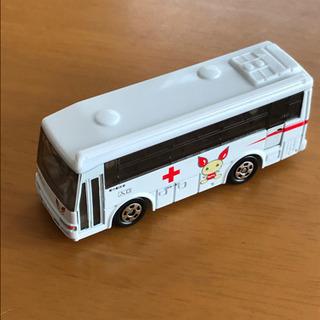 トミカ 献血バス 非売品