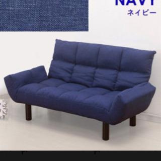 本日日曜まで限定!新品同様ソファ、ブルー、おまけに同色のエアクッ...