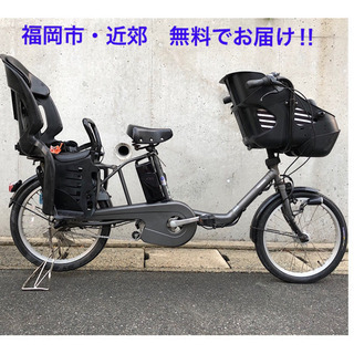 PayPay使えます!三人乗り 電動自転車 子供のせ 大容量バッテリー