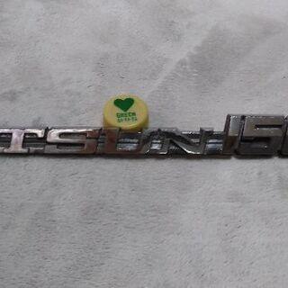 DATSUN-1500 エンブレム