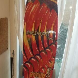 ウェイクボード 板  オブライエン136