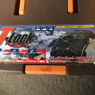 T-lock EM01