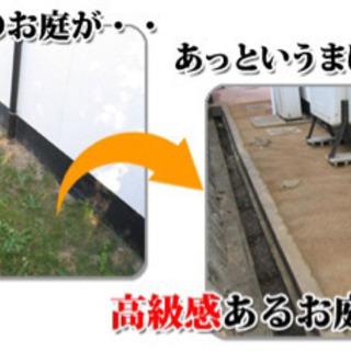 竹チップをお庭などの雑草の防止に!