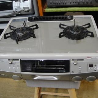 2007年製 ハーマン ガステーブル プロパンガス用 LW224...