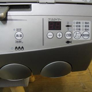 2007年製 ハーマン ガステーブル プロパンガス用 LW224IAR LPガス ガスコンロ  - 札幌市