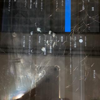 i川崎でiPad修理するならスマップル川崎点にお任せください!