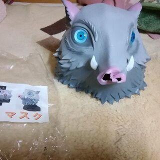 鬼滅の刃 猪 マスク