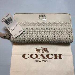 【値下げしました】新品未使用 コーチ 財布 白 長財布