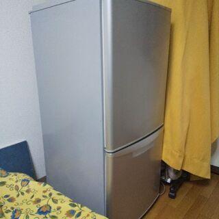 冷蔵庫135L - 西伯郡