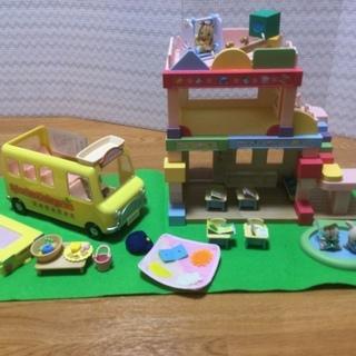 シルバニアファミリー 幼稚園&わくわくバス