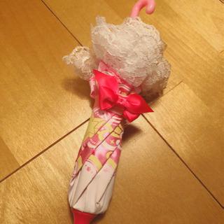 メルちゃん 傘