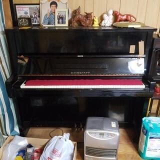 レア物?アップライトピアノ【EAVESTAFF】30年?