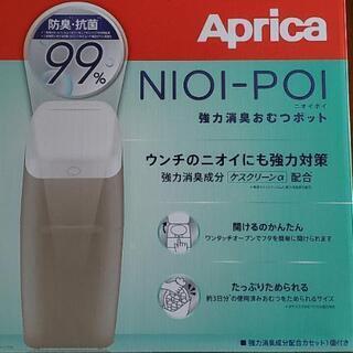 アップリカNIOI-POI 強力消臭おむつポット 強力消臭成分配...