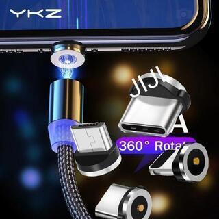 マグネット充電端子 1個 Type-C・MicroUSB・iPhone
