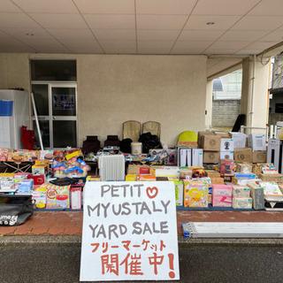 本日開催‼︎福島市 フリーマーケット フリマ 商品多数♪