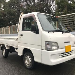 平成14年 サンバートラック 2WD AT AC 走行9.6万キ...