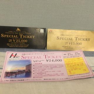 【宿泊券・最終値下げ】沖縄の3ホテル宿泊