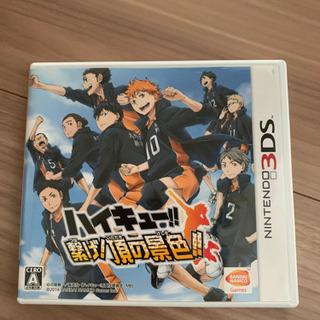 ●ハイキュー 3DS ソフト 繋げ!頂の景色!!
