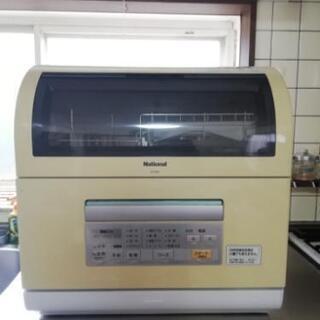 【値引き!】National ナショナル 食器洗い乾燥機 NP-...
